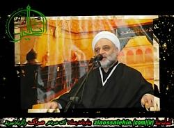 حجت الاسلام فرحزاد-حدیث کساء