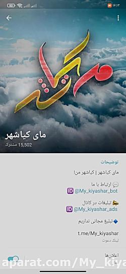 My_kiyashar