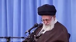نشریه انقلاب اسلامی ایران