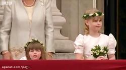 مراسم ازدواج و بوسه سلط...