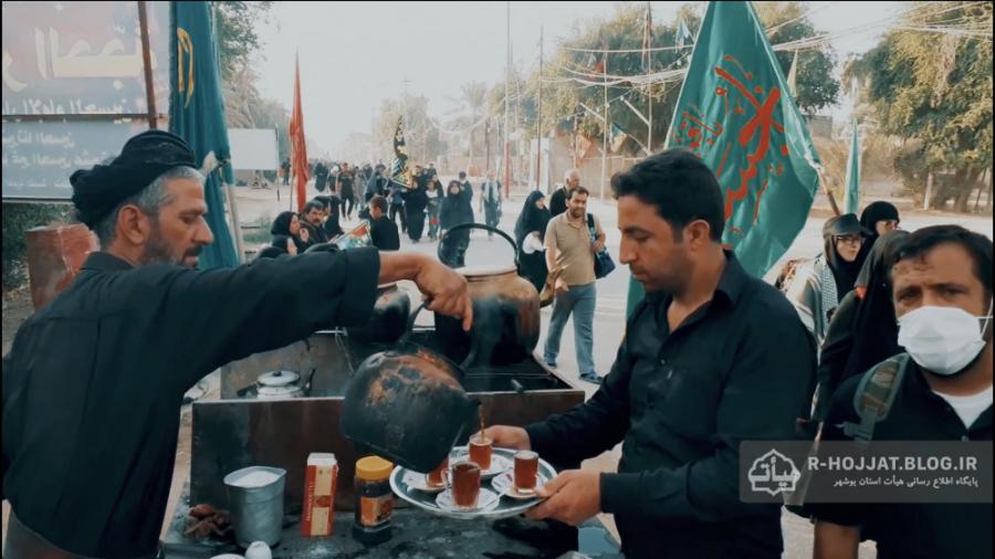 مداحی محرم 1400 حسین سیب سرخی