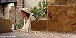عیسی مسیح ، هدیه خدا