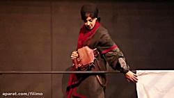 آنونس تئاتر بازگشت پسر نافرمان