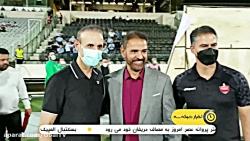 حواشی هفته 29 لیگ برتر   ...