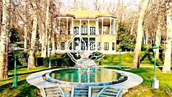 مجموعه فرهنگی تاریخی نیاوران (کاخ موزه نیاوران)