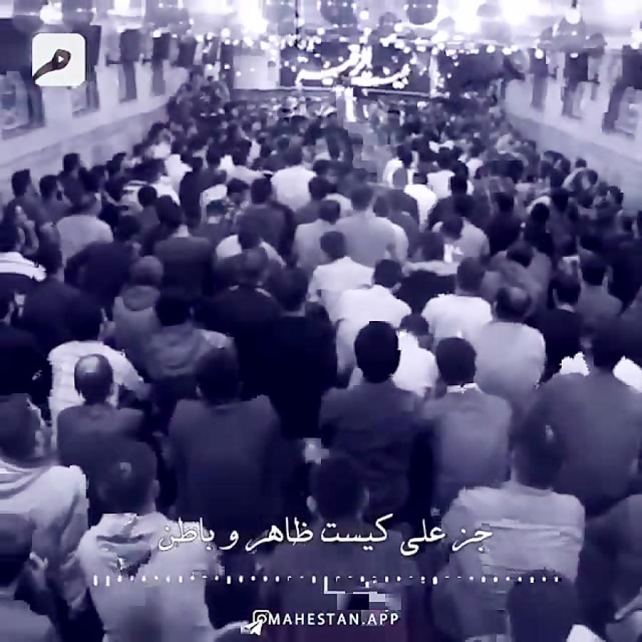 جز علی کیست فاتح خیبر(ع)-مدح