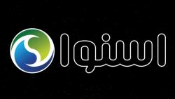 اسنوا تولید کننده برتر محصولات صوتی و تصویری در کشور در سال 99