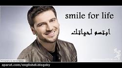 Sami Yusuf - Smile