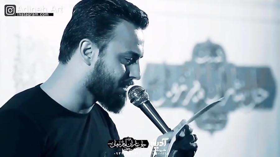محرم 1400 وحید شکری
