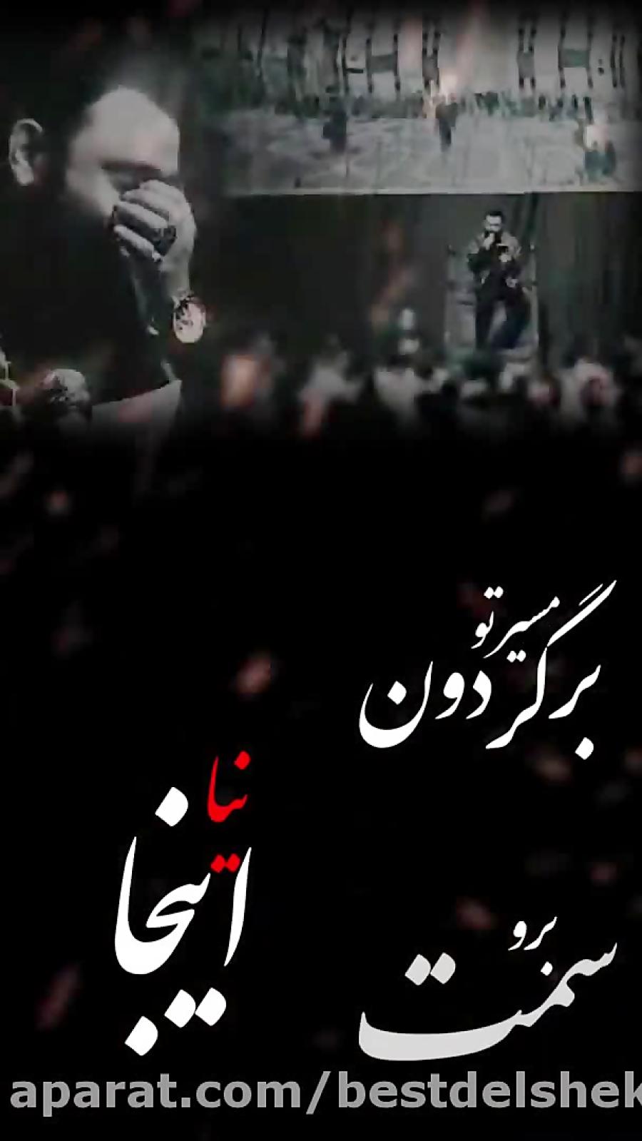 شب اول محرم 1400 جواد مقدم