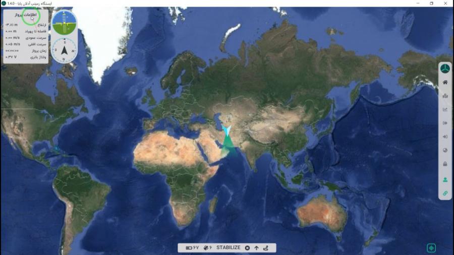 معرفی صفحه آشیانه در نرم افزار AGCS