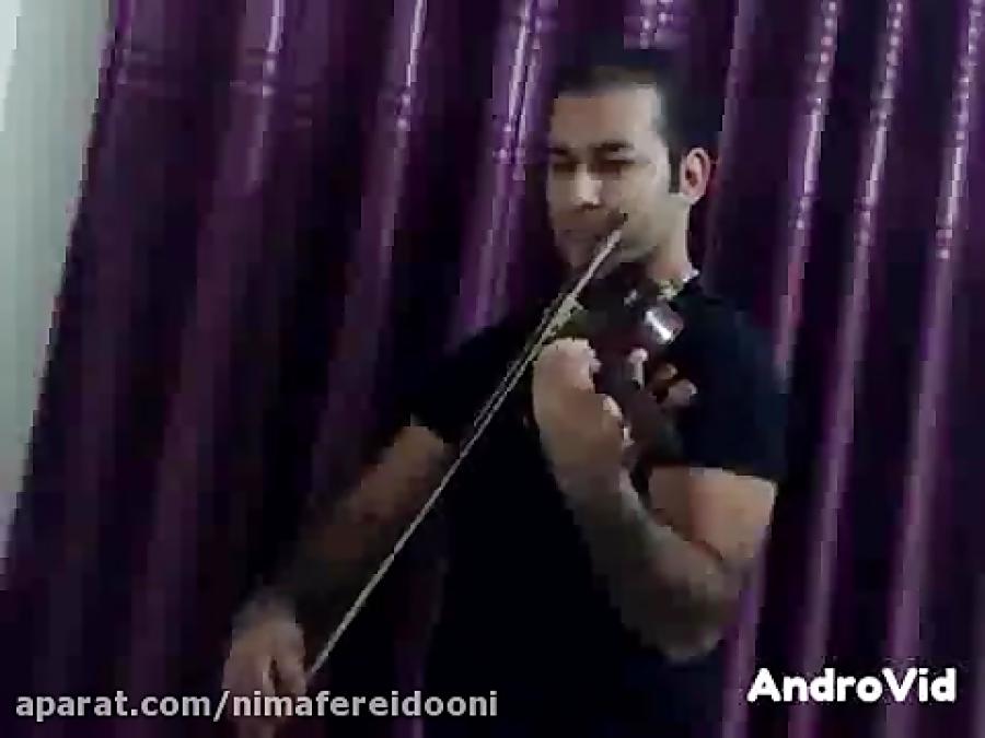 احمد یزدانفر نوازندهی ویولن استودیو آوای همنواز