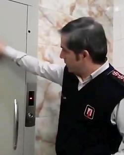 apadana_elevator_cfz