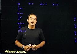 آموزش ریاضی کنکور