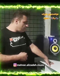 مهران علیزاده0916