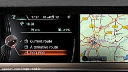 تیزر معرفی خودرو «هایما S5»
