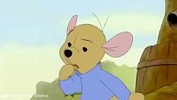 آنونس انیمیشن پوه
