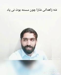 سعید سارانی