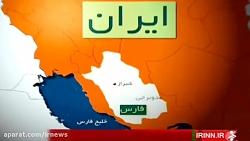 اخبار ایران