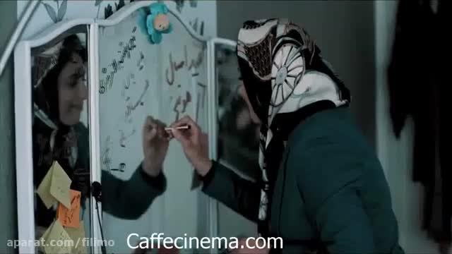 آنونس فیلم سینمایی برف