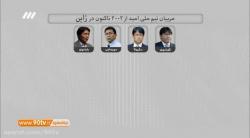 آنالیز شکست همیشگی ایران مقابل ژاپن در آینده نگری