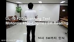 M3 UL10 long range Scanner