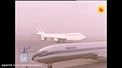 استقبال از امام خمینی در فرودگاه