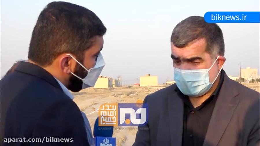 واکنش رئیس بنیاد مسکن به تصرف زمینهای جدید در بندر امام خمینی (ره)