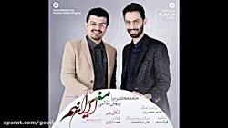 من ایرانیم *********** حامد ...