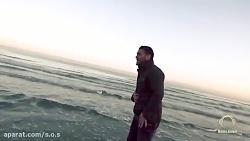 "Armin 2AFM-""Damsh Garm"" OFFIClAL VIDEO"