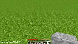 Minecraft 1.8: Redstone Tutorial - 100% Safe Piston Lav