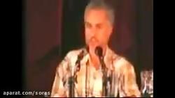 سخنرانی کامل دکتر عباسی که به خاطر آن به زندان رفت