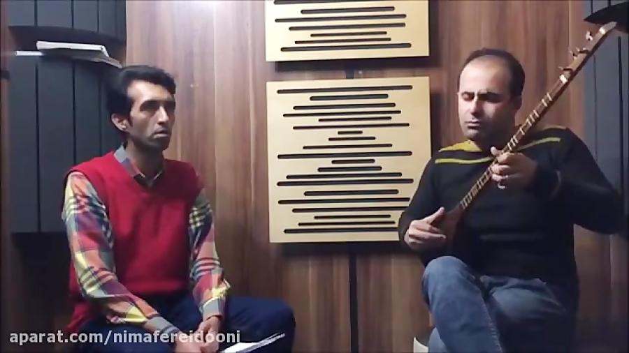 فیلم بداههنوازی و بداههخوانی بیات اصفهان و شور تار نیما فریدونی آواز احسان جاودانی