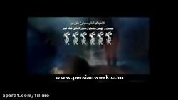 آنونس سینمایی ندارها