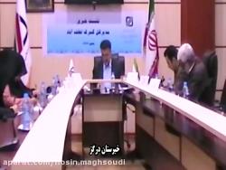 نشست خبری مدیرکل گمرک لطف اباد با خبرنگاران - درگز - خر