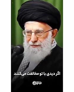 منبر حسینی
