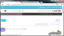 کانال savare2fan رکورددار بیشترین دنبال کننده در آپارات