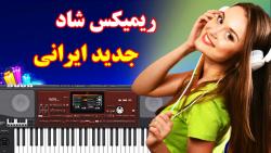 دیار بانگین   Diyar Music