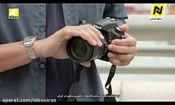 Nikon FX