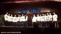 اجرا دوم-گروه سرود دبیرستان سلام تجریش سال 1394