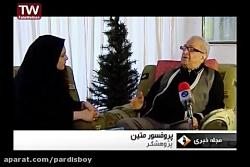 تراریخته مرموز در مجله خبری شبکه یک سیما