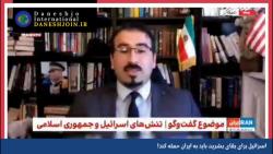 اسرائیل برای بقای بشریت باید به ایران حمله کند!