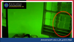 فیلم توسط دوربین مدار بسته اتاق ضبط شده که نشون میده یه شبح توی اون خونه هست