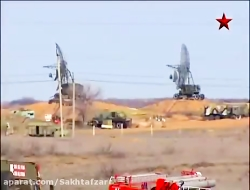 حمله موشکی S-300