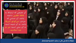 رهبر انقلاب اسلامی: هر دو ضد اسلامند