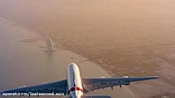 هواپیمایی امارات و جت من