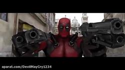 مبارزه دانته با ددپول(Dante Vs Deadpool) حالت دوم