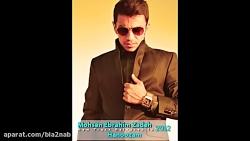 Mohsen Ebrahim Zadeh - Hanoozam