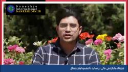 غفلت از گل محمدی یک عمر پشیمانی برای اقتصاد ایران