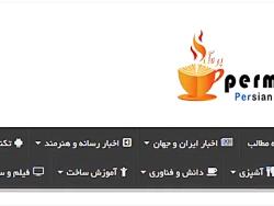 مجله فارسی پرمگ یک ساله شد
